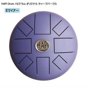 HAPI Drum オリジナル Eマイナー ディープパープル ハピドラム スリットドラム merry-net