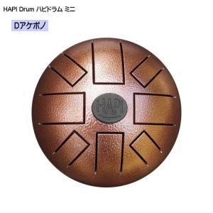HAPI Drum ミニ Dアケボノ ハピドラム スリットドラム merry-net