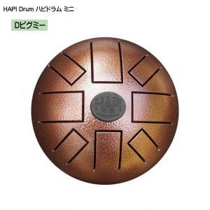 HHAPI Drum ミニ Dピグミー ハピドラム スリットドラム merry-net