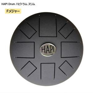 HAPI Drum スリム Fメジャー ハピドラム スリットドラム merry-net