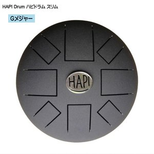 HAPI Drum スリム Gメジャー ハピドラム スリットドラム merry-net