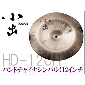 小出 ハンドチャイナシンバル 12インチ HD-12CH merry-net