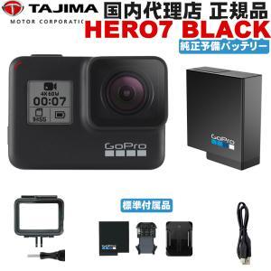 【セット内容】Go Pro HERO7 BLACK×1/GoPro純正 HERO7専用予備バッテリー...