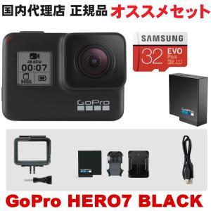 【セット内容】Go Pro HERO7 BLACK×1/GoPro推奨 SAMSUNG microS...