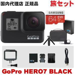 【セット内容】Go Pro HERO7 BLACK×1/GoPro純正予備バッテ...