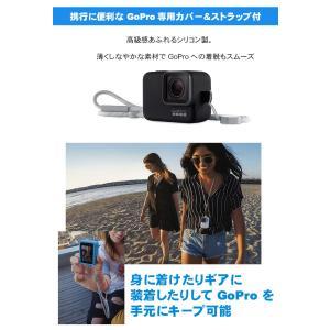 GoPro HERO7 BLACK 本体 + 旅行・持ち出しにお勧めのアクセサリーを選定 旅セット|merry-net|05