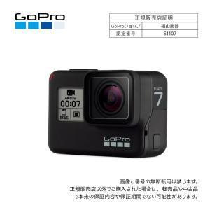 GoPro HERO7 BLACK 本体 + 旅行・持ち出しにお勧めのアクセサリーを選定 旅セット|merry-net|07