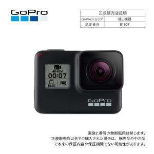 GoPro HERO7 BLACK 本体 + 旅行・持ち出しにお勧めのアクセサリーを選定 旅セット|merry-net|08