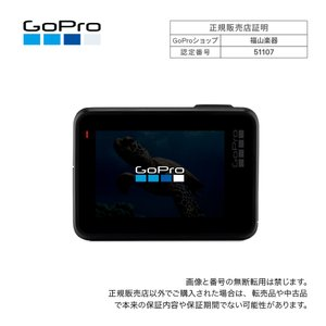 GoPro HERO7 BLACK 本体 + 旅行・持ち出しにお勧めのアクセサリーを選定 旅セット|merry-net|09