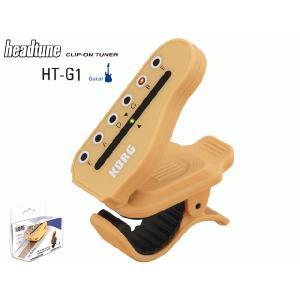 期間限定セール■KORG クリップ式チューナー head-tune HT-G1 ギター用チューナー ストラトタイプ(ペグ6連続タイプ)|merry-net