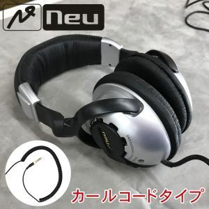 NEU エントリー・モニターヘッドフォン HX-3000(宅録・DJ・DTM・動画鑑賞などに) merry-net