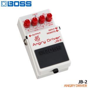 BOSS アングリードライバー JB-2 Angry Driver ボスコンパクトエフェクター