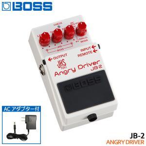 BOSS アングリードライバー JB-2 Angry Driver ACアダプター付き ボスコンパク...