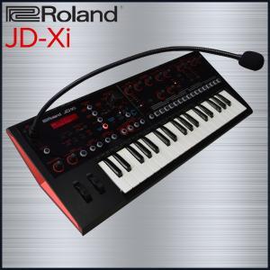 Roland アナログ・デジタルシンセサイザー JD-Xi