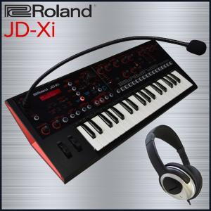 Roland シンセサイザー JD-Xi (ヘッドフォン付きセット)ローランド