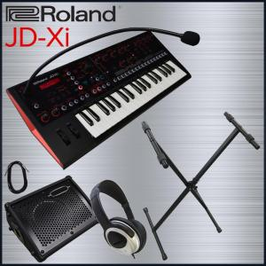 Roland シンセサイザー JD-Xi (標準X型スタンド/キーボードアンプ/ヘッドフォン付きセット)|merry-net