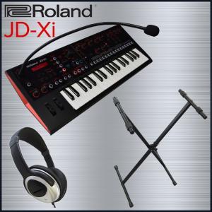 Roland シンセサイザー JD-Xi (標準X型スタンド/ヘッドフォン付きセット)