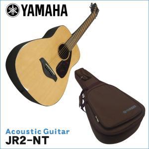 YAMAHA ミニアコースティックギター JR2 NT ナチュラル ヤマハ|merry-net