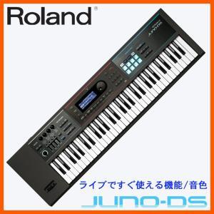 Roland / ローランド シンセサイザー JUNO-DS61(61鍵盤キーボード・ジュノDS)|merry-net
