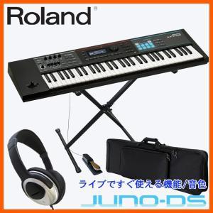 ROLAND JUNO-DS61 (ローランド・ライブキーボード初心者セット)【送料無料】|merry-net