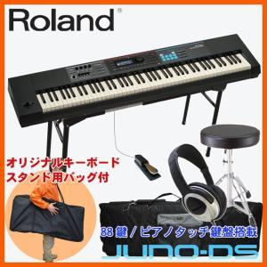 ローランド Roland シンセサイザー JUNO-DS88 (汎用キーボードケース/テーブル型キーボードスタンド/キーボードイス付き)|merry-net