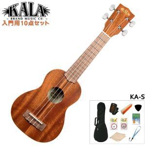 KALA ソプラノウクレレ KA-S 初心者セット チューナー ミュート ストラップ 10点セット カラ UKULELE|merry-net