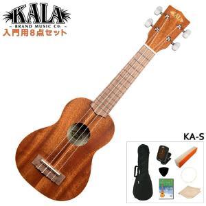 KALA ソプラノウクレレ KA-S 初心者セット チューナー ミュート DVD 8点セット カラ UKULELE|merry-net