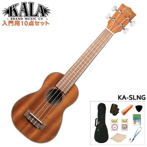 KALA ソプラノウクレレ KA-SLNG ロングネック 初心者セット チューナー ミュート ストラップ 10点セット カラ UKULELE|merry-net