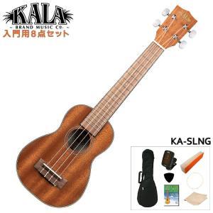 KALA ソプラノウクレレ KA-SLNG ロングネック 初心者セット チューナー ミュート DVD 8点セット カラ UKULELE|merry-net