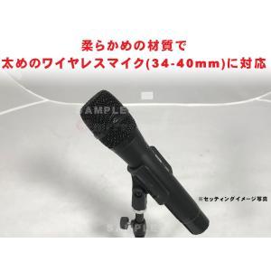 K&M ワイヤレスマイクホルダー (34mm-40mm) AKGネジ・SHUREネジ 両対応 変換ネジ付き|merry-net|02