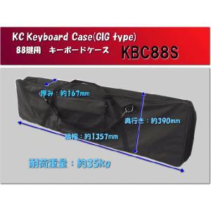 シンセサイザーや電子ピアノ(デジタルピアノ)にご使用頂ける、88鍵盤用のキーボードケースです。  耐...