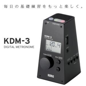 KORG メトロノーム KDM-3 ブラック / コルグ デジタルメトロノーム KDM3|merry-net