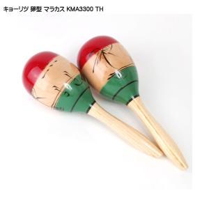 マラカス 卵型 タヒチ KMA3300 TH 2本1セット|merry-net