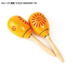 マラカス 卵型 イエロー KMA3300 YW 2本1セット merry-net