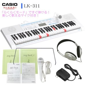カシオ LK-311「ヘッドフォン付き」光ナビキーボード CASIO LK311|merry-net