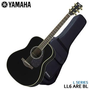 YAMAHA アコースティックギター LL6 ARE BL ヤマハ エレアコ LL-6|merry-net