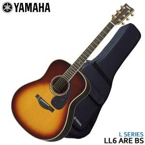 YAMAHA アコースティックギター LL6 ARE BS ヤマハ エレアコ LL-6|merry-net