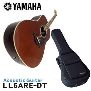 YAMAHA アコースティックギター LL6 ARE DT ヤマハ エレアコ LL-6|merry-net