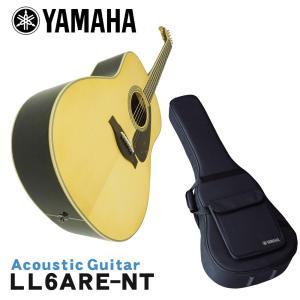 YAMAHA アコースティックギター LL6 ARE NT ヤマハ エレアコ LL-6|merry-net