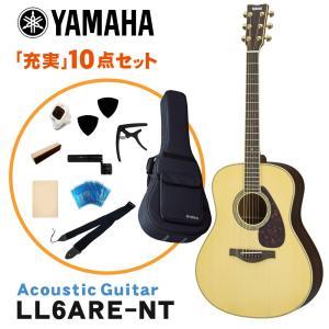 YAMAHA アコースティックギター 充実10点セット LL6 ARE NT ヤマハ エレアコ 入門用 送料無料|merry-net