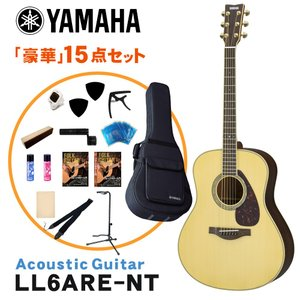 YAMAHA アコースティックギター 豪華15点セット LL6 ARE NT ヤマハ エレアコ 入門用 送料無料|merry-net