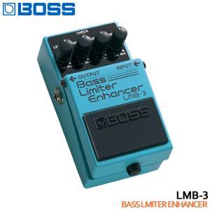 BOSS ベースリミッターエンハンサー LMB-3 Bass Limiter Enhancer ボスコンパクトエフェクター|merry-net