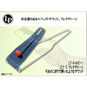 フレクサトーン LP LP1-5 Flex-A-Tone merry-net