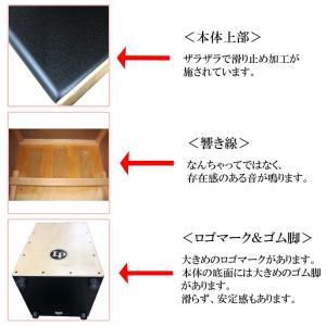 カホン LP1442-BK(黒いカホン) ケース/シンバル/カホンブラシ付き|merry-net|03
