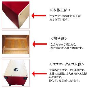 LP カホン LP1442-RD(レッド)ケース/シンバル付き|merry-net|03