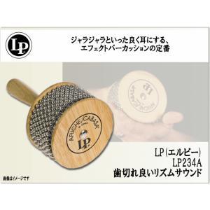 カバサ LP エルピー メタル LP234A merry-net