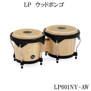 LP ボンゴ LP601NY-AW「入門向けウッドボンゴ」シティボンゴ|merry-net