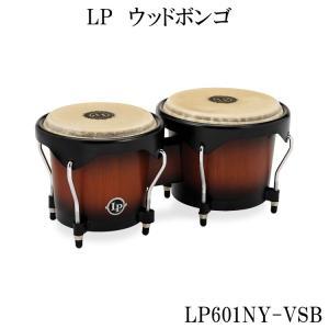 LP(エルピー)入門向けウッドボンゴ(シティボンゴ)LP601NY-VSB(初心者にも最適)|merry-net