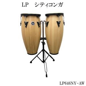 LP コンガ LP646NY-AW 専用スタンド付|merry-net