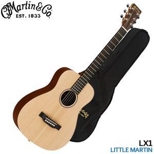 Martin ミニアコースティックギター Little Martin LX1 リトルマーチン|merry-net